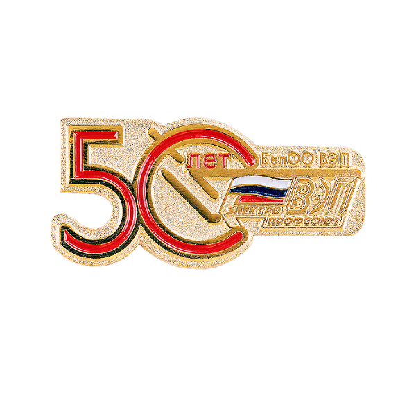 Russia annivesary lapel pin Featured Image